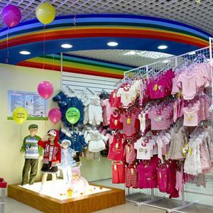 Детские магазины Задонска