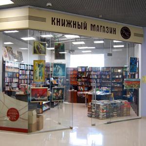 Книжные магазины Задонска