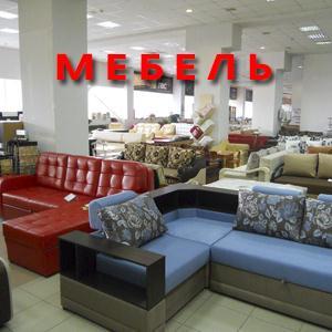 Магазины мебели Задонска
