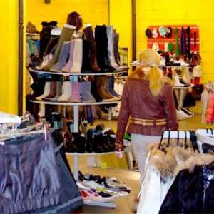 Магазины одежды и обуви Задонска