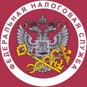 Налоговые инспекции, службы Задонска