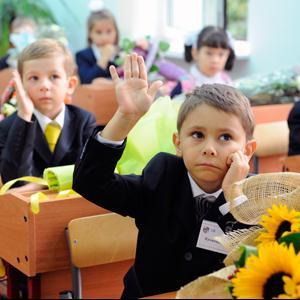Школы Задонска