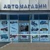 Автомагазины в Задонске