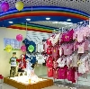 Детские магазины в Задонске