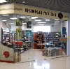Книжные магазины в Задонске