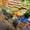 Магазины продуктов в Задонске