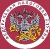 Налоговые инспекции, службы в Задонске