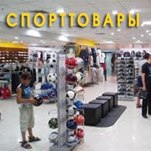 Спортивные магазины Задонска