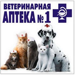 Ветеринарные аптеки Задонска